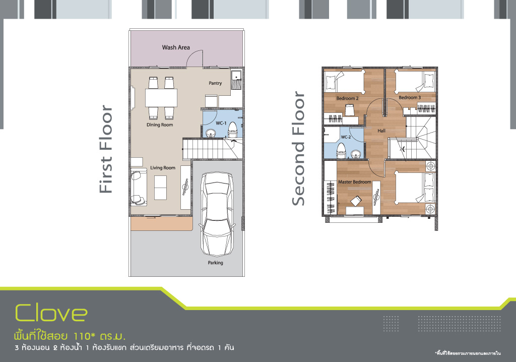 floorplan-clove-big