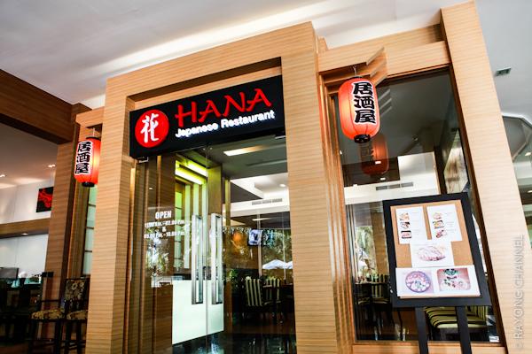 hana (1 of 37)