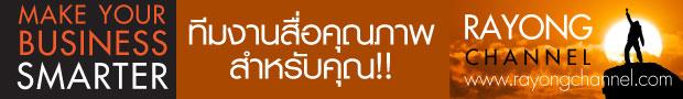 banner620x90