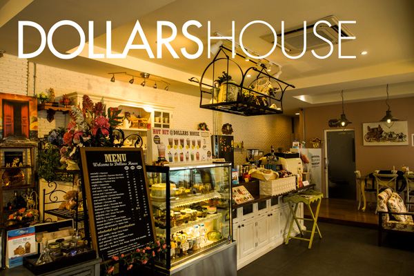 DollarsHouse-feature