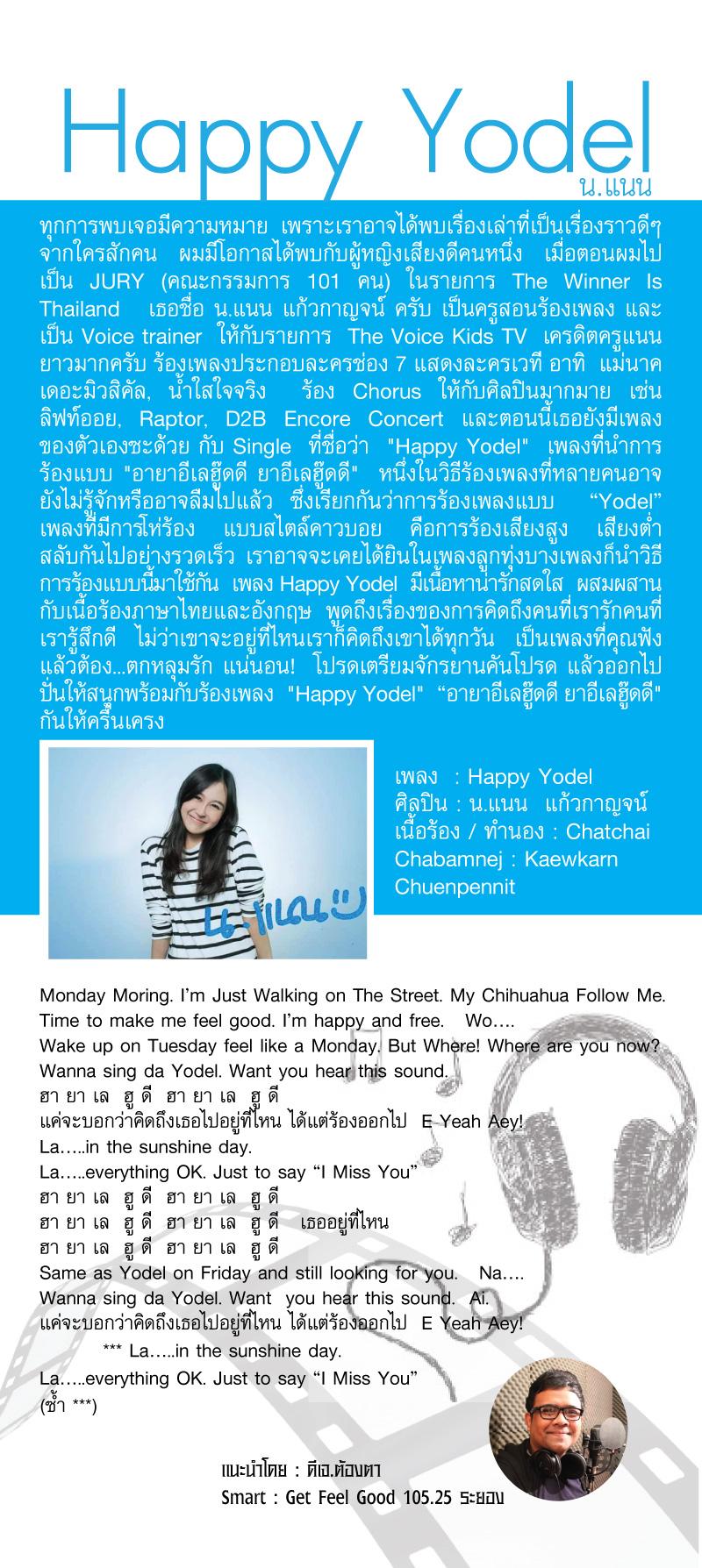 04-MOVIE-MUSIC