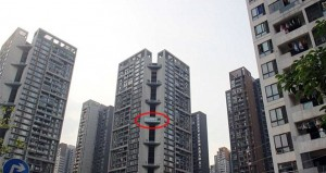 Chinese Act Against Fire Escape Home