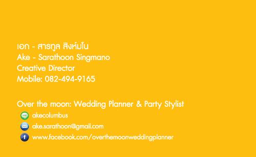 Namecard---wedding-planner-Ok